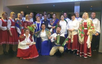 Festa di scambio interculturale
